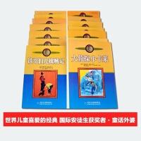 长袜子皮皮林格伦书正版淘气包埃米尔作品集全套14册儿童文学