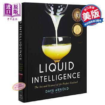【中商原版】液体的智慧:完美鸡尾酒的艺术和科学 英文原版 Liquid Intelligence