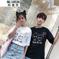 玛莲莎2019夏季韩版短袖T恤情侣装宽松半袖女学生百搭上衣