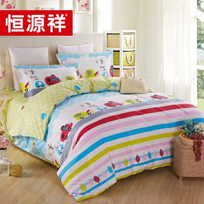 1件3折 恒源祥全棉儿童四件套卡通床上用品全棉女孩子单人被套床单