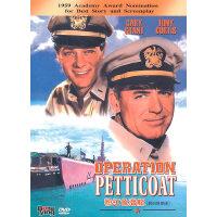 粉红色潜艇:数码修复版(DVD)