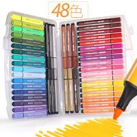 晨光可水洗水彩笔 12 18 24 36色水彩笔 三角粗杆可水洗 水彩笔涂鸦笔