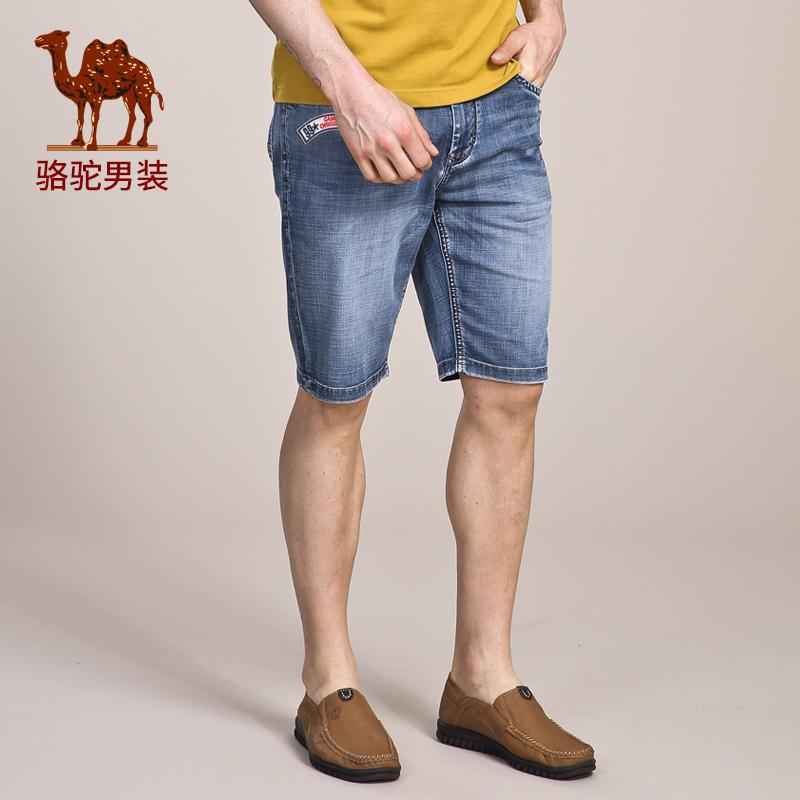 【专区满199减120】骆驼男装 夏款五分裤青年时尚休闲修身短裤牛仔裤男活动时间:8.19-8.22