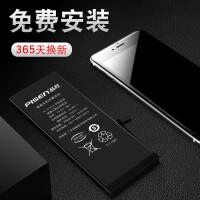 【包邮】品胜 三星 G3502U G3502 G3508 G3509 G3502C 手机电池 单品 电池 (不含座充)
