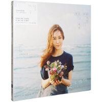 正版现货 范玮琪全新专辑 范范的感恩节 CD+歌词写真本+验证卡