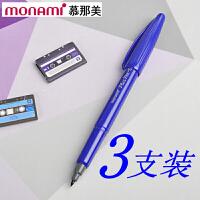 【当当自营】韩国monami/慕娜美04031-15(3支装)天蓝色水性笔勾线笔纤维笔绘图笔彩色中性笔签字笔书法美术绘