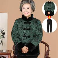 老年人冬装女棉衣60-70-80岁奶奶装新款加绒加厚老人衣服太太套装 绿色(送加绒裤) 5XL【建议140-160斤】