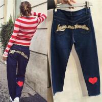2017春季新款趣味爱心字母刺绣牛仔裤女个性毛边直筒长裤 蓝色 25 现货