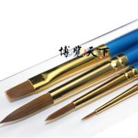 温莎牛顿蓝杆水彩 水粉笔套装混合貂毛 水粉笔套装4支装8604