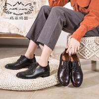 玛菲玛图牛津皮鞋女2020新款女鞋开边珠牛皮深口系带中跟圆头夏季平底单鞋13558-4