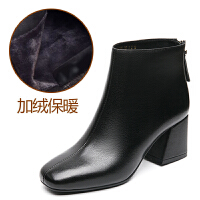高跟小短靴女粗跟秋冬欧美马丁靴英伦方头网红百搭加绒米白色 黑色 加绒