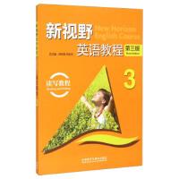 【二手旧书8成新】新视野英语教程(第三版:读写教程3(附 郑树棠,胡全生 9787513542074