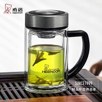 希诺双层玻璃茶杯带手柄茶水分离过滤泡茶杯子男隔热加厚家用水杯
