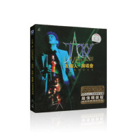���W友 友��人演唱��1999卡拉OK �典老歌VCD光�P歌曲碟片+歌�~��