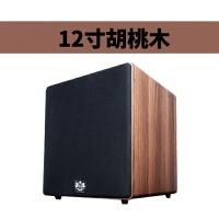 2018新款 丹麦之笙90012有源低音炮音箱12寸大功率家用木质音响