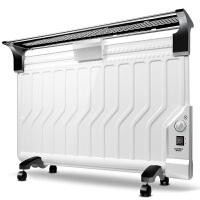 澳柯玛取暖器NY22DT715超薄电热油汀电暖气片家用防水电暖器电油丁节能省电