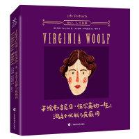 手绘弗吉尼亚・伍尔芙的一生 游走于优雅与疯癫间