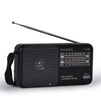 熊猫T03 收音机调频/中波/短波三波段便携式收音机 全波段收音机 老人收音机