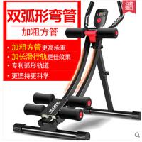 健腹器懒人收腹机腹部运动锻炼腹肌训练瘦腰器美腰机健身器材家用 可礼品卡支付