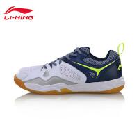 李宁羽毛球鞋男鞋2017新款轻羽耐磨防滑网面情侣鞋男士运动鞋AYTM025