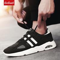 【满100减50/满200减100】Coolmuch男子跑步鞋轻便百搭缓震透气男士运动休闲跑鞋QDN9853