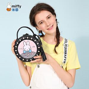 【支持礼品卡】Miffy/米菲2017夏新款小圆包 韩版时尚甜美斜挎包 百搭女士包包潮