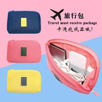 旅行收纳袋数码整理收纳包数据线充电宝硬盘袋数码收纳袋整理包