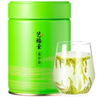 艺福堂 2021新茶春茶 特级龙井茶 明前口碑茶叶绿茶 EFU10清香型50g/罐