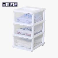 当当优品 日式简约三层透明塑料抽屉式收纳柜 衣物零食杂物储物整理柜