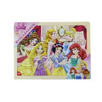 【当当自营】迪士尼拼图玩具 60片木质框式拼图-公主大集合36DF2169
