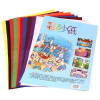 彩砂纸 彩砂纸 8K 10张/套 彩沙纸儿童彩色绘画纸色粉纸