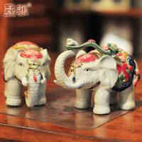 墨菲 东南亚陶瓷象 现代时尚创意简约家居装饰工艺品摆件礼品 一对价
