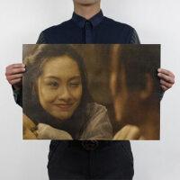 大话西游B款/朱茵/紫霞仙子/经典电影海报/51x35.5cm