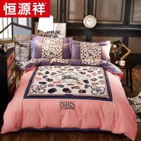 恒源祥全棉磨毛四件套加厚纯棉1.5m1.8米双人被套床单4件床上用品