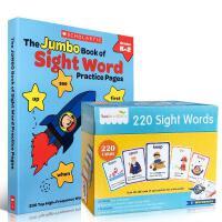 顺丰包邮 进口英文原版莎林儿童早教高频词单词卡SAALIN 220 sight words点读闪卡+The Jumbo