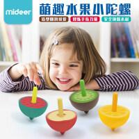 陀螺玩具儿童手指旋转小陀螺宝宝早教玩具幼儿园