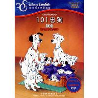 迪士尼双语小影院:101忠狗(迪士尼英语家庭版)