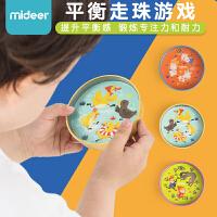 弥鹿(MiDeer) 童话故事儿童男孩女孩培养耐力益智玩具 平衡走珠游戏