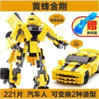 兼容乐高启蒙益智拼装变形金刚机器人男孩子5-7-10岁军事玩具积木1