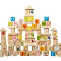 木丸子儿童积木玩具木制宝宝婴幼拼装早教益智力桶装1-2-3岁6周岁