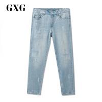 GXG男装 夏季男士时尚磨破潮流浅蓝色休闲牛仔小脚九分裤