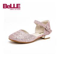 【秒杀价:79元】暇步士/思加图童鞋女童凉鞋清凉夏季小童特惠