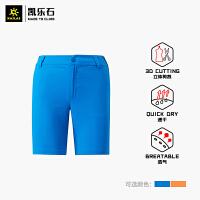 KAILAS凯乐石户外运动速干短裤女薄款弹力透气快干短裤KG520412
