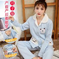 秋天产妇喂奶月子服两件套装冬季孕妇睡衣加厚款夹棉产后哺乳衣