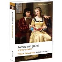 牛津英文经典:罗密欧与朱丽叶