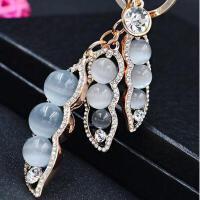 创意水晶猫眼石豌豆汽车钥匙扣女士钥匙挂件包包扣挂饰礼品