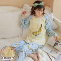 月子服春秋纯棉孕妇怀孕期产后母乳薄款纯棉时尚哺乳喂奶睡衣