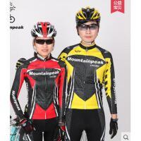 新款长袖骑行服套装骑行裤自行车服裤骑行装备男女  可礼品卡支付