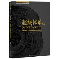2018尚读出品 超级体系1.0人物速写 体系的搭建与实际运用 临摹写生书基础写生照片站坐蹲姿范画活动人物动态高艺联考