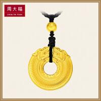 周大福传承系列双龙玉环黄金足金挂坠吊坠F210138